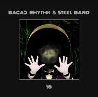 BACAO RHYTHM & STEEL BAND - 55 : CD