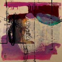 AUTRAKIC - Can You Pass The Knife? : mini LP
