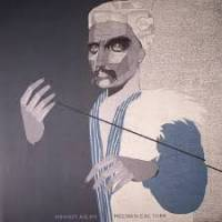 MEHMET ASLAN - Mechanical Turk EP : HUNTLEYS & PALMERS (UK)
