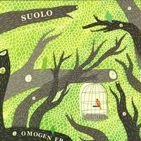 SUOLO - Omogen EP : 12inch