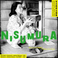 VARIOUS - 久保田麻琴 - NISUMURA 宮古西原 古謡集 : ABY RECORD (JPN)