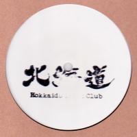 MALL GRAB - Let U Kno : 12inch