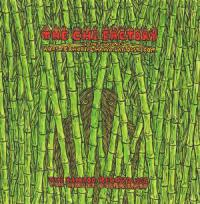 THE CHI FACTORY - The Bamboo Recordings : LP