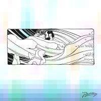 BEYOND THE WIZARDS SLEEVE - The Soft Bounce (Daniel Avery Rework) / Third Mynd (BTU Rework) : 12inch