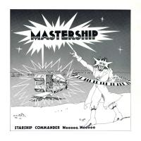 STARSHIP COMMANDER WOOOOO WOOOOO - Mastership : LEFT EAR RECORDS (AUS)