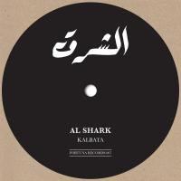 KALBATA - Al Shark : 12inch