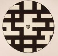 RENICK BELL - Empty Lake EP : 12inch