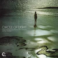 DELIA DERBYSHIRE AND ELSA STANSFIELD - Circle Of Light : TRUNK (UK)
