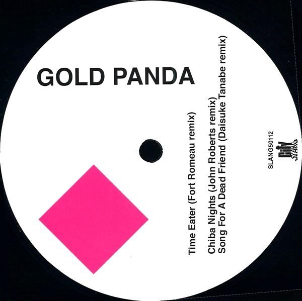 GOLD PANDA - Remixes : 12inch
