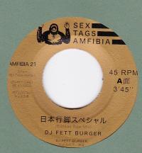 DJ FETT BURGER / DJ SOTOFETT - 日本行脚スペシャル : SEX TAGS AMFIBIA (NOR)