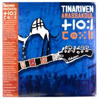 TINARIWEN - Amassakoul : MODERN CLASSICS (US)