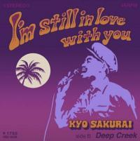 罠私?? - I'm Still in Love with You : HMV record shop (JPN)