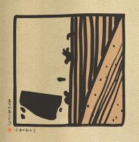 asuka ando - ふゆのおわり : Gardenia Garden <wbr>(JPN)