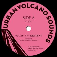 KEN KEN & URBAN VOLCANO SOUNDS / KEI & URBAN VOLCANO SOUNDS - そして、カーティスは途方に暮れる / Havana Club : URBAN VOLCANO SOUNDS (JPN)