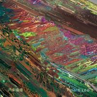 HOWIE LEE - Mu Che Shan Chu : LP