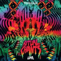 PSYCHEMAGIK - Ritual Chants: Love : 2LP