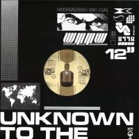 TRP - Gunz EP : 12inch