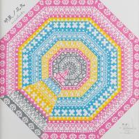 EVISBEATS - 明星 feat. Oorutaichi / 花火 : 7inch