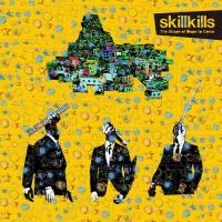 SKILLKILLS - The Shape of Dope to Come : BLACK SMOKER (JPN)