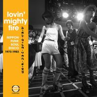 VARIOUS - Lovin' Mighty Fire -  Nippon Funk Soul and Disco : BGP (UK)