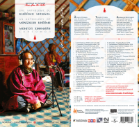 VARIOUS - An Anthology of Mongolian Khöömii : BUDA MUSIQUE (FRA)