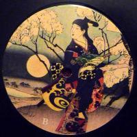 FOLAMOUR - Oyabun EP : MOONRISE HILL MATERIAL (FRA)