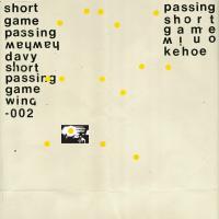 DAVY KEHOE - Short Passing Game : UKLP
