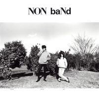 NON BAND - Non Band : LP