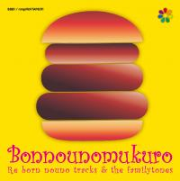 BONNOUNOMUKURO - Re born nouno tracks & the familytones : NEW MASTERPIECE (JPN)