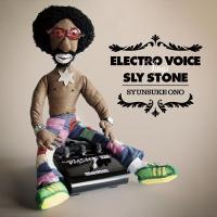 SYUNSUKE ONO - Electro Voice Sings Sly Stone : rar / JET SET (JPN)