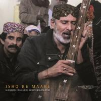 VARIOUS - Ishq Ke Maare: Sufi Songs from Sindh and Punjab, Pakistan : SUBLIME FREQUENCIES (US)