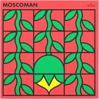 MOSCOMAN - HOT SALT BEEF : 12inch