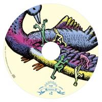 TATSUISHI - For 福 -fukujitsu- 日 mix #2 : UNDERGROOVE (JPN)