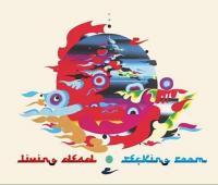 LIVING DEAD - Recking Room : CD