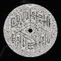 OXÓSSI - Escher EP : CRUCIAL (UK)