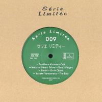 VARIOUS ARTISTS - SERIE LIMITEE 009 : 12inch