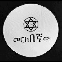 TRIBE OF COLIN - Wide Berth : 12inch