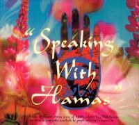 MUSLIMGAUZE - Speaking With Hamas : CD