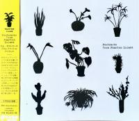 VARIOUS - Postcards From Phantom Island : CD