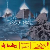 DJ BWIN - Trinity : 12inch
