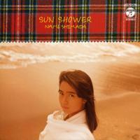 島田奈美 - SUN SHOWER : 7inch