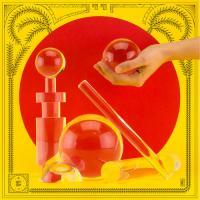 CHAIM - The Perfect Circle : 12inch