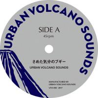 URBAN VOLCANO SOUNDS - ??????羂?????????? / ALAMO : URBAN VOLCANO SOUNDS (JPN)