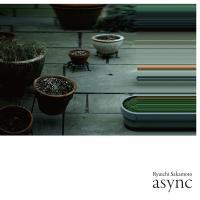 RYUICHI SAKAMOTO - Async : 2LP