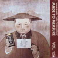 YASUAKI SHIMIZU - Music For Commercials : LP + DOWNLOAD CODE
