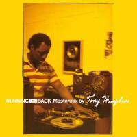VARIOUS ARTISTS - Running Back Mastermix By Tony Humphries : RUNNING BACK (GER)