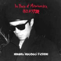 MINORU 'HOODOO' FUSHIMI - In Praise Of Mitochondria : LEFT EAR (AUS)