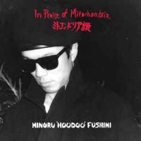 MINORU 'HOODOO' FUSHIMI - In Praise Of Mitochondria : 2LP