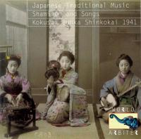 VARIOUS - Japanese Traditional Music: Shamisen and Songs - Kokusai Bunka Shinkokai 1941 : CD
