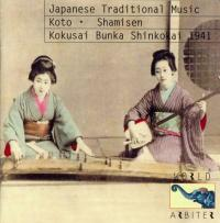 VARIOUS - Japanese Traditional Music: Koto • Shamisen (Kokusai Bunka Shinkokai 1941) : CD